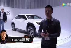 视频:混动环保!2018日内瓦车展聊雷克萨斯UX