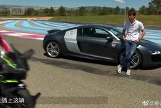 视频:奥迪R8吊打跑车无数,直到遇见这辆川崎,领先300米都是绝望