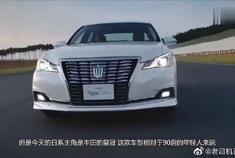 视频:丰田15代皇冠终于来了,内饰颜值让我心动了
