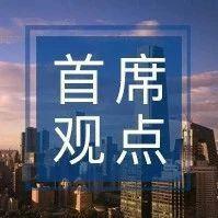 【策略】司库策略谈第110期:压抑的环境—近期银行资产配置策略