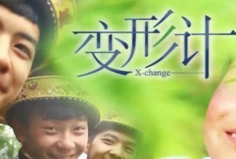 韩国影史第一金棕榈来了!寄身地下室,寄生富人家