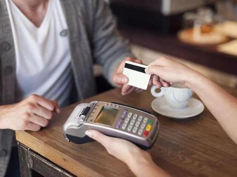 信用卡刷卡后接到银行的核实电话,是被风控了吗?
