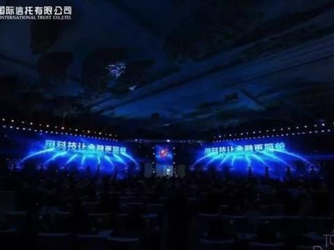 云南信托:科技赋能主动管理 做出色的金融服务商
