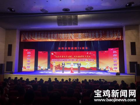 """共庆第二届""""中国医师节"""" 宝鸡市表彰42名医师标兵"""