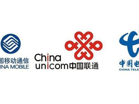 中国移动宣布, 尾号收费, 联通电信不测, 用户: 移动真会玩
