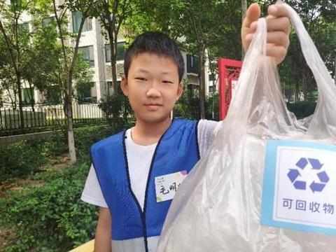 """张店区马尚镇""""环保小卫士""""已""""上线"""""""