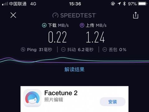 为了让用户使用5G,运营商人为降低4G网速?