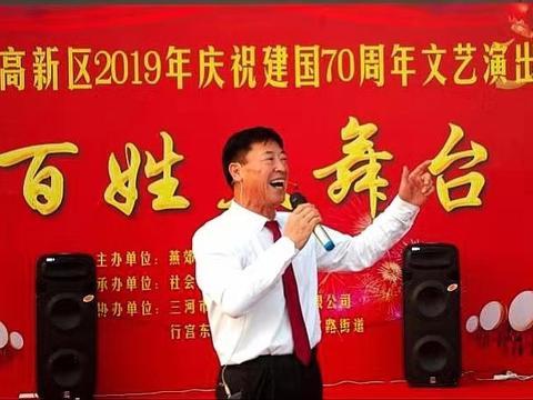 庆祝建国70华诞燕郊老年大学联谊演出进社区