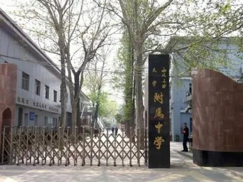 陕西高考最牛中学,2019年88人考上清华北大,媲美衡水中学