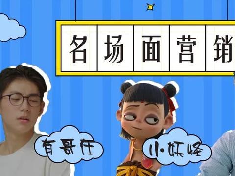"""短视频营销新玩法,黄晓明等""""名场面""""是如何在抖音微博上走红的"""