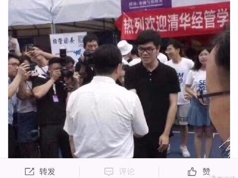 清华大学迎新标语出现错别字,校方:已成立工作组