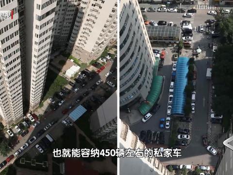 小区每天上演抢车位大戏   《向前一步》为居民解决停车困扰