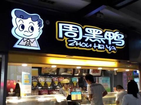 """""""卤味之王""""黑周鸭如今怎么卖不过绝味?"""
