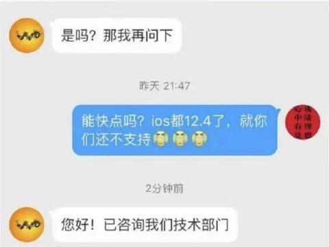 中国联通:12月之前所有苹果终端升级开通VoLTE