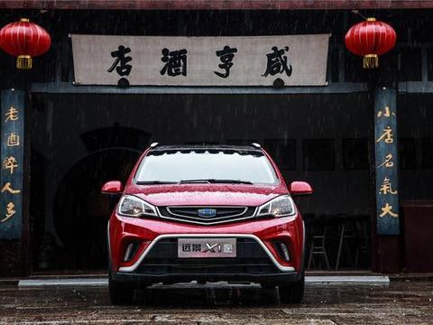 目前吉利最便宜和整个中国汽车市场里最便宜的一台SUV车型!
