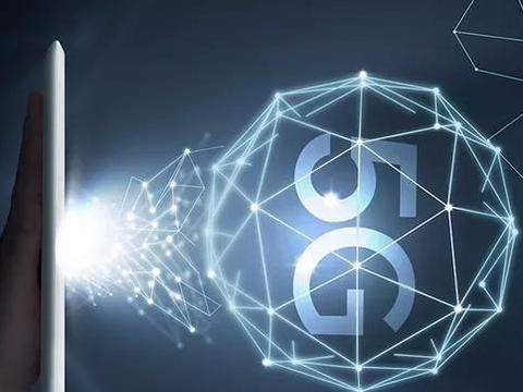 广电表示:未来,5G为内容创作者提供更巨大的商业价值