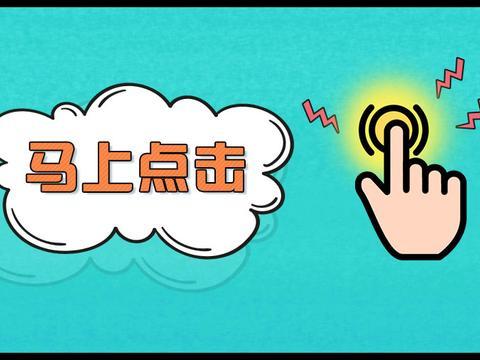 """联通回应降低4G速度推广5G,让""""黑广播""""""""伪基站""""无所遁形"""