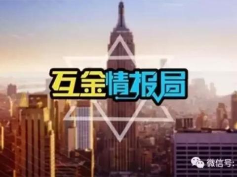 情报:北京通报第二批失联P2P平台;7月P2P年化收益独增至9.31%
