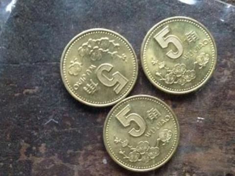 以前经常用的梅花五角硬币,价值35元,看看你有吗?