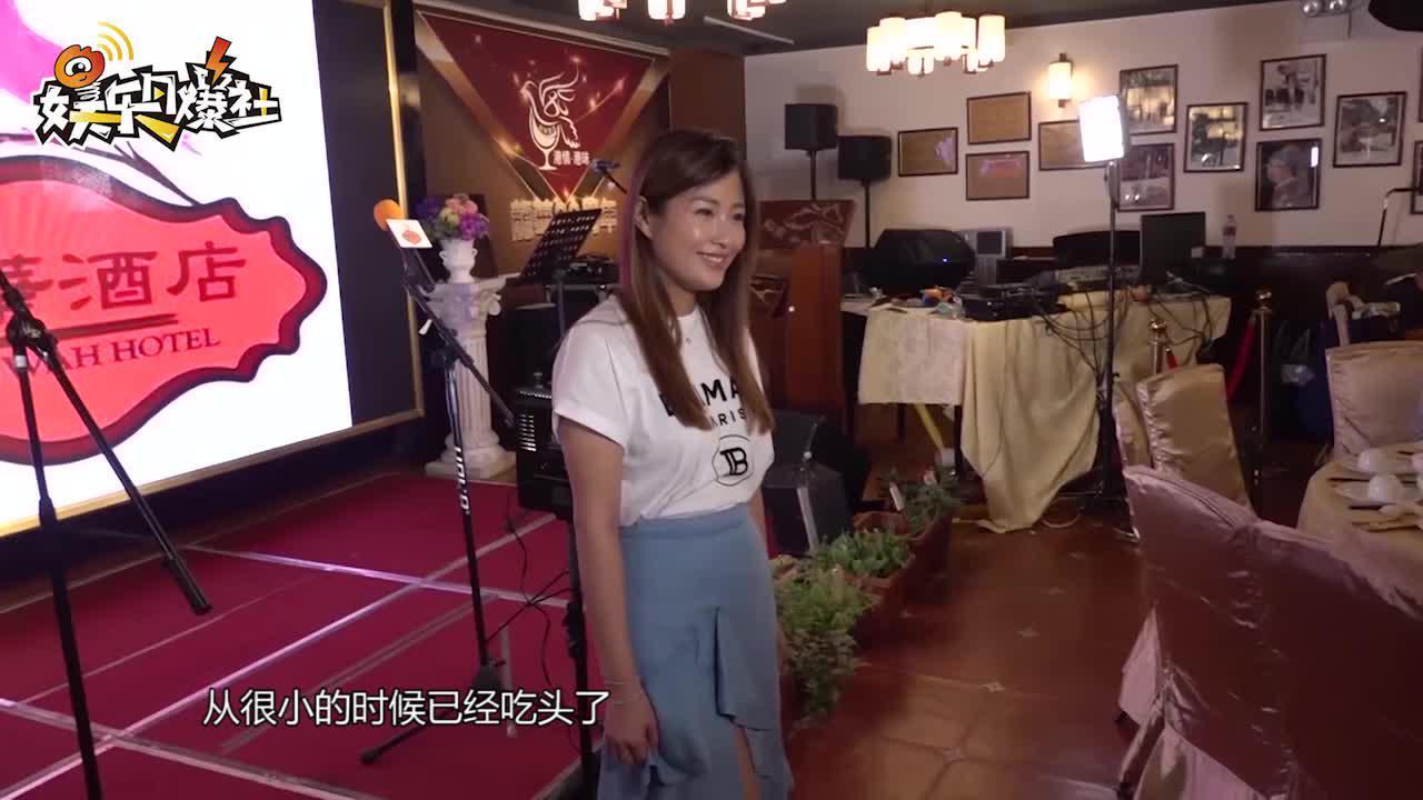 视频:周家蔚预告老公回港陪伴庆生 暂无计划追生女儿