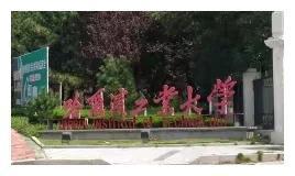 哈尔滨工业大学近三年录取分数位次(黑龙江)