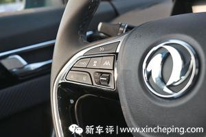 风神奕炫1.5T首试:标致CMP平台中国首款车,质感如何?