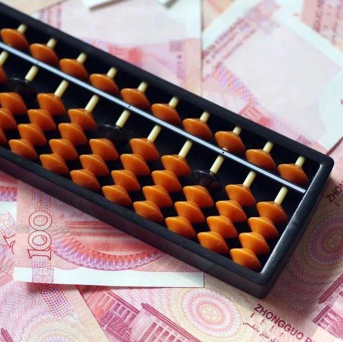 央行货币政策委员会委员马骏:LPR影响短期内无法量化