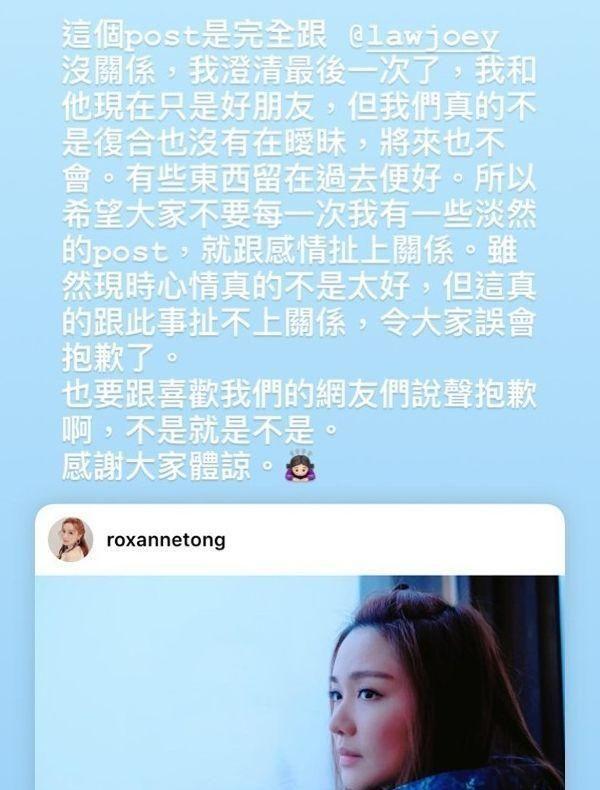 WWW_TVB_COM_HK_tvb花旦发文讲旧爱,称没机会复合!前男友彻底被拒绝!