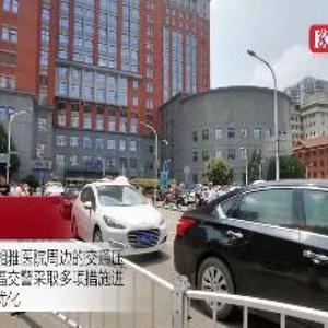 """视频丨中南大学湘雅医院清理""""僵尸车""""优化周边交通"""