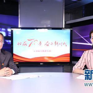 搭建小语种人才培养体系 推动云南教育对外交流