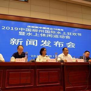 2019中国柳州国际水上狂欢节突出惠民性