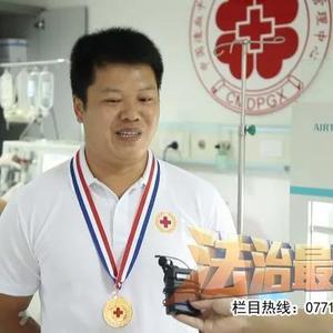 为救一名香港同胞,广西小伙时隔10个月再次捐献淋巴细胞