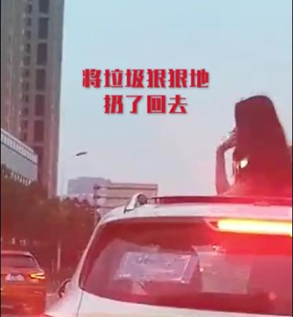 《 宝马司机垃圾扔一地 荣威美女钻天窗冒险扔回 》