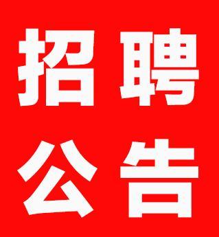 2020中国农业银行总行研发中心校园招聘650人公告
