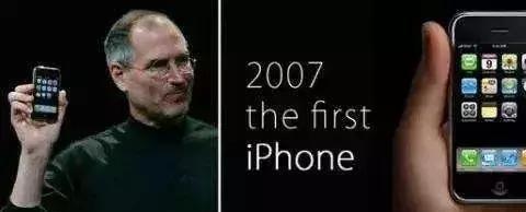 苹果秋季发布会还没开始,网友们已经替苹果把手机发布了