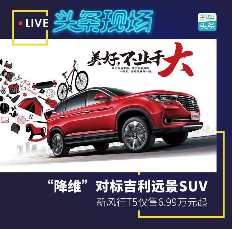 http://www.weixinrensheng.com/qichekong/619001.html