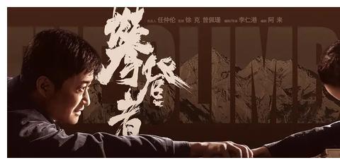 攀登者不是胡歌的第一部电影!其实胡歌对中国电影有自己的态度