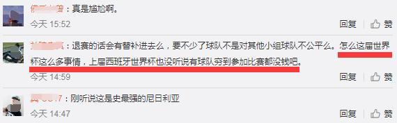 首支缺席男篮世界杯球队或诞生!饭钱都没有,除非中国篮协给钱?