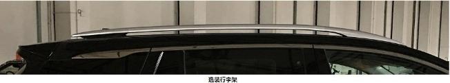 全新广汽传祺GS4现身!轴距2680mm 选装自适应巡航雷达 配1.5T!