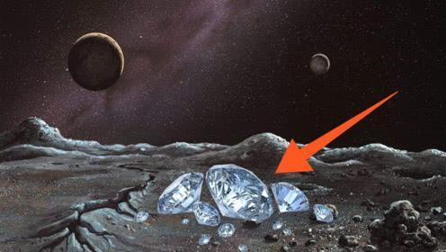 冥王星的钻石随处可见,为何不发射飞船去捡?专家道出真相
