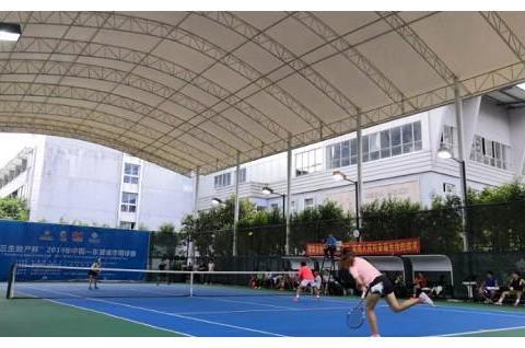 2019中国-东盟城市网球赛落幕 缅甸仰光队夺冠