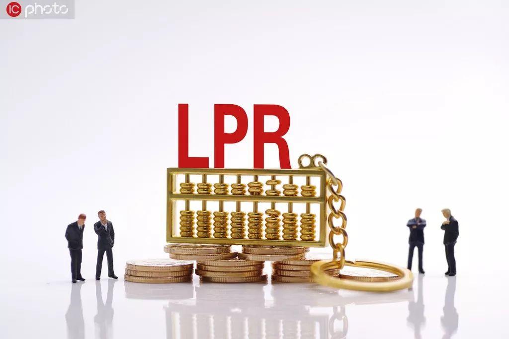 马骏:银行利差受多因素影响 LPR影响短期内无法量化