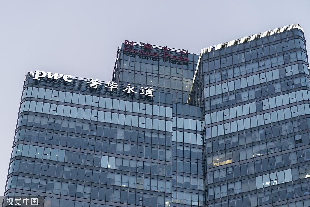 普华永道:上半年中国并购活动交易额降18%