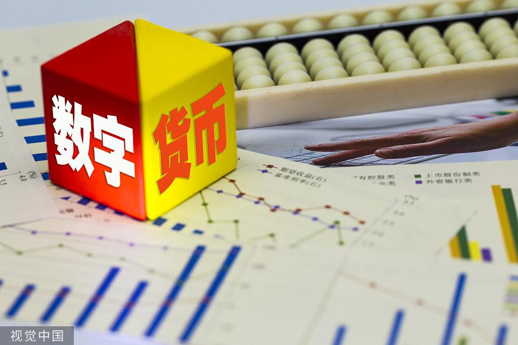 国家支持深圳开展数字货币研究 专家:将发挥积极作用