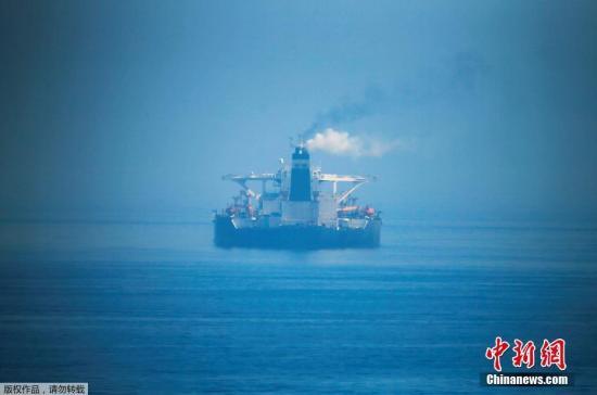 """获释了!伊朗被扣油轮""""格蕾丝一号""""驶离直布罗陀"""