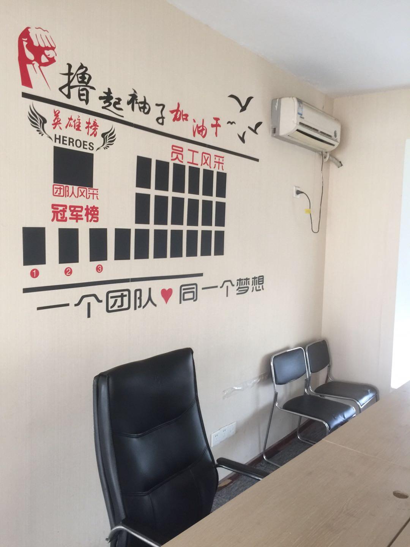 数百大学生兼职被骗定金 四嫌犯曾在武汉高校就读
