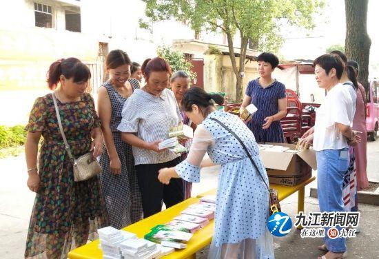 德安县宝塔乡切实开展计生药具宣传月活动