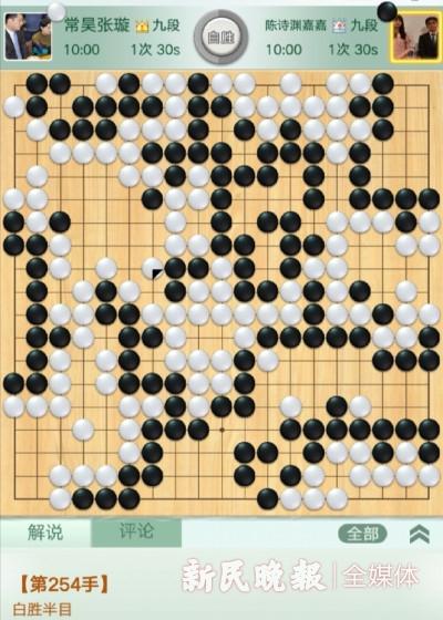 世界双人围棋最强赛在东京落子 中国常昊和张璇组合晋级决赛