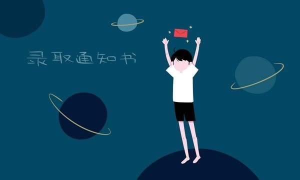 """上海市教育考试院院长:今年""""+物理、化学""""考生进高水平大学比例超过53%"""