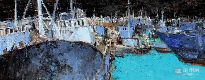 滨州市画家苏波作品《即日起航》入选第十三届全国美展油画展
